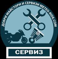 -СЕРВИЗ-bIG-final