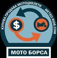-МОТО-БОРСАMED