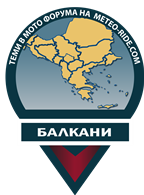 Balkani2-med