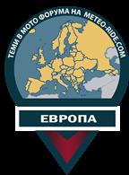 EUROPA-MED
