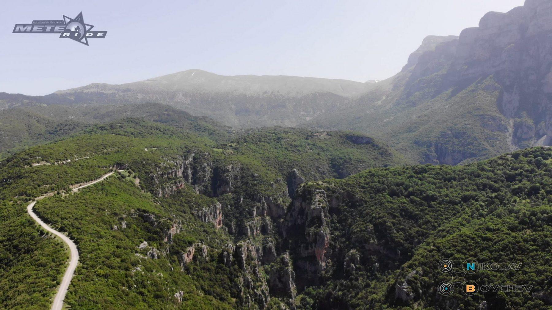 Пътят до Папинго: Национален парк Викос-Аоос