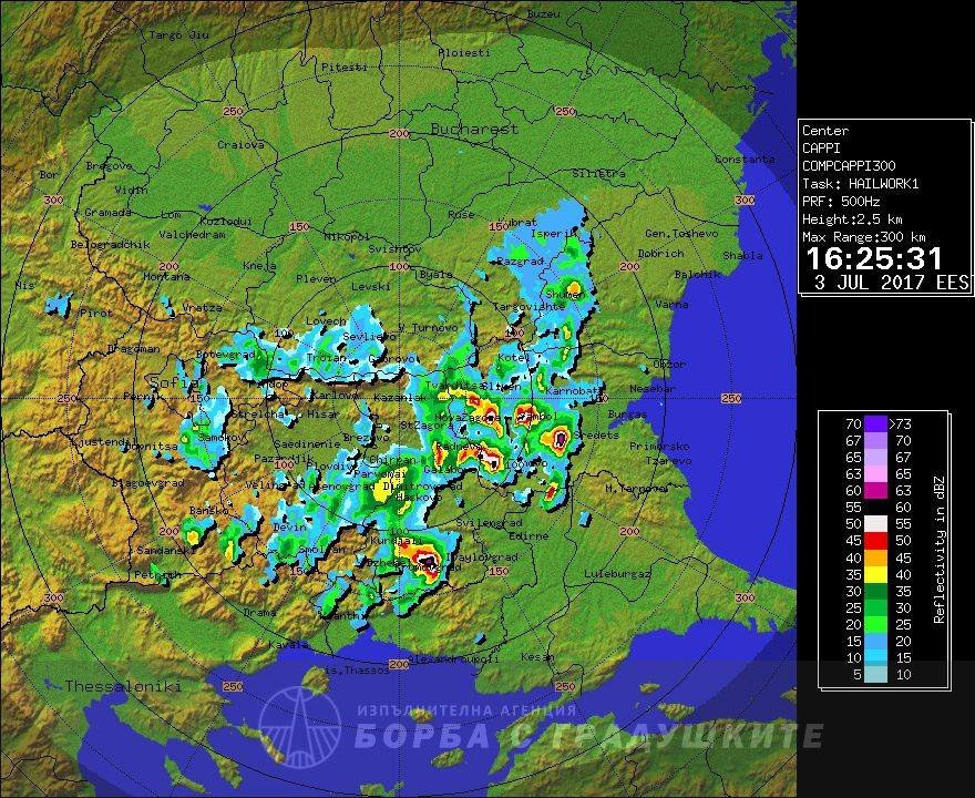 Плътна облачност е покрила Балканите, но лятото се завръща още утре!