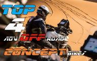 ТОП 4 Концептуални ADV off-road мотоциклета, очаквани през 2018-2019 (Видео)