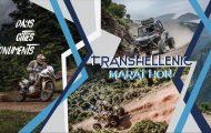 Transhellenic Marathon 2018 – From Aegean to Adriatic