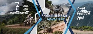 Transhellenic Marathon 2018 - From Aegean to Adriatic @ Гърция | Igoumenitsa | Гърция