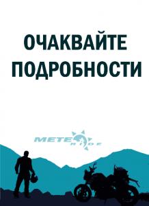 Кръг от Републикански шампионат по мотокрос - Благоевград @ Благоевград