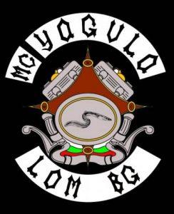 Mото събор - Лом, Стрелбището: Yagula MC @ Лом | Лом | Монтана | България