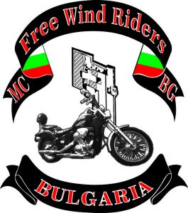 MC FREE WIND RIDERS BULGARIA