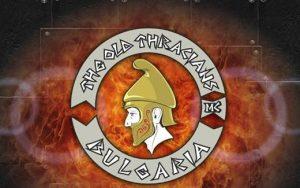 Mото събор - Сопот - The Old Thracian МС @ Сопот | Сопот | Пловдив | България