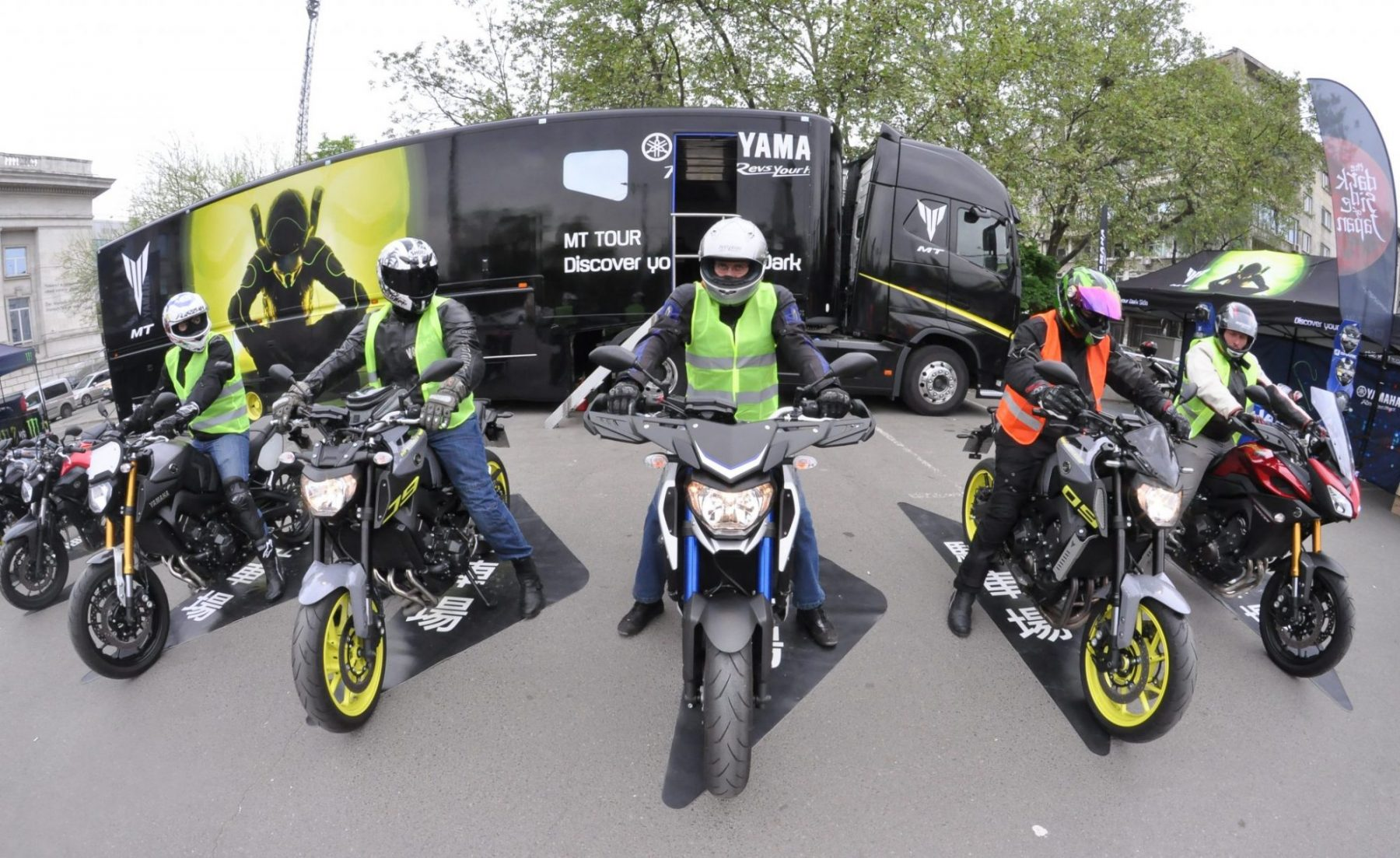 Yamaha MT TOUR се завръща в София – запишете се за тест райд