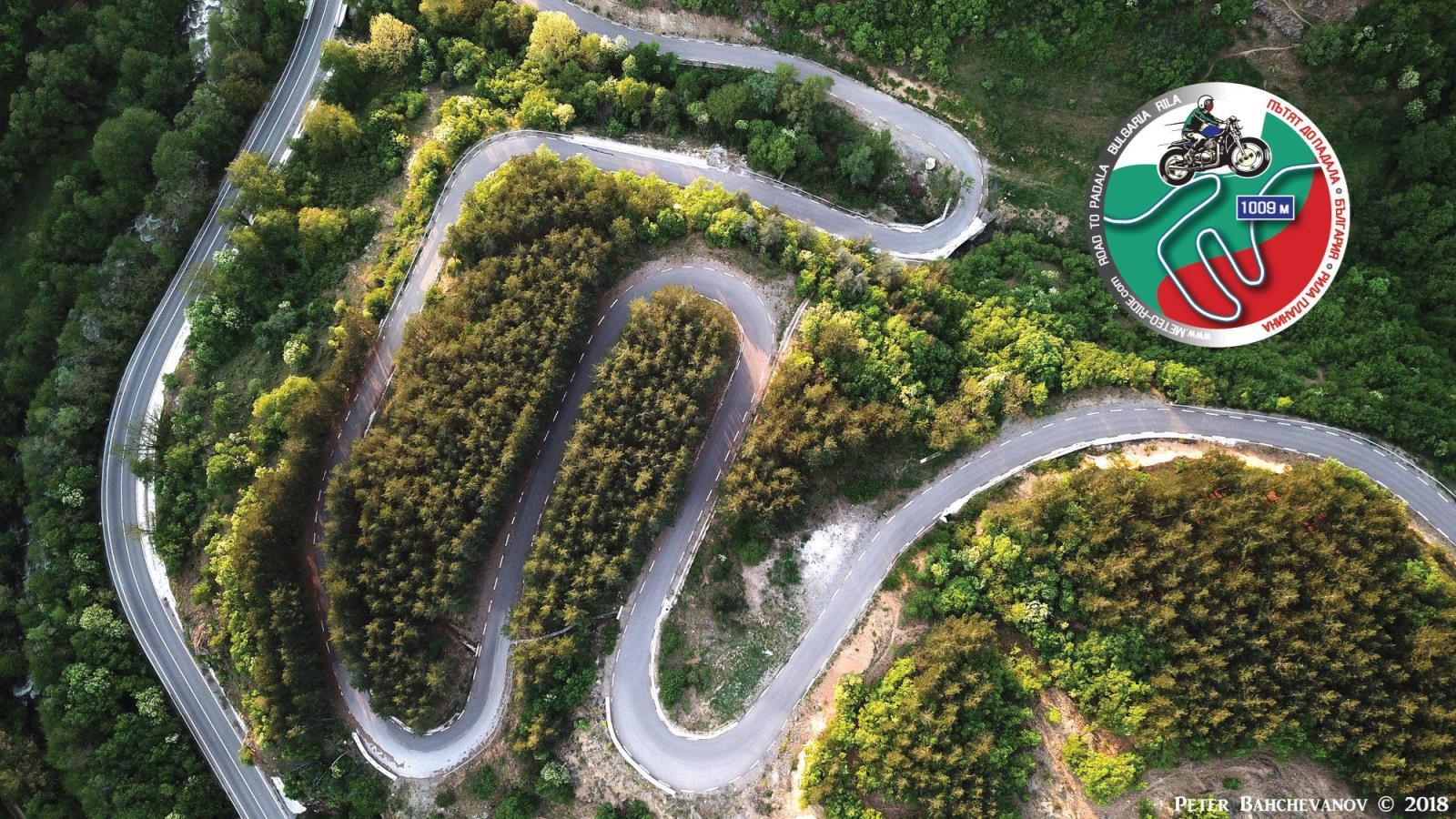 Photo of Пътят до село Падала