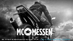 MC-MESSEN 2019 мото изложение в Норвегия @ Норвегия