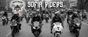 Откриване на Мотосезон 2019 by Sofia Riders @ София
