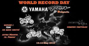 10 години TDM България, с опит за рекорд за най-много TDM-и на едно място @ Разлог