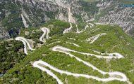 """Пътят до Кедрос – """"Портата към Дзумерка"""""""