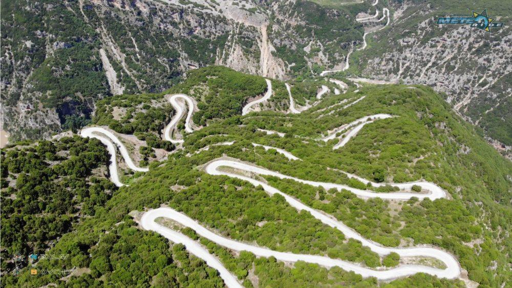 Пътят до Кедрос -