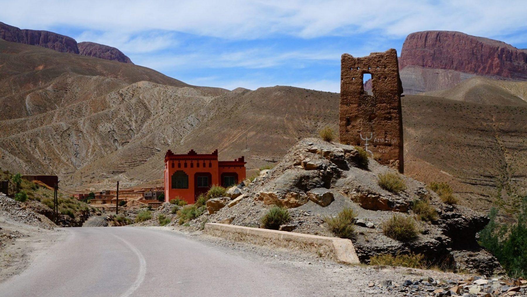 Пътят през ждрелото Дадес – Dadès Gorges: Емблемата на Мароко