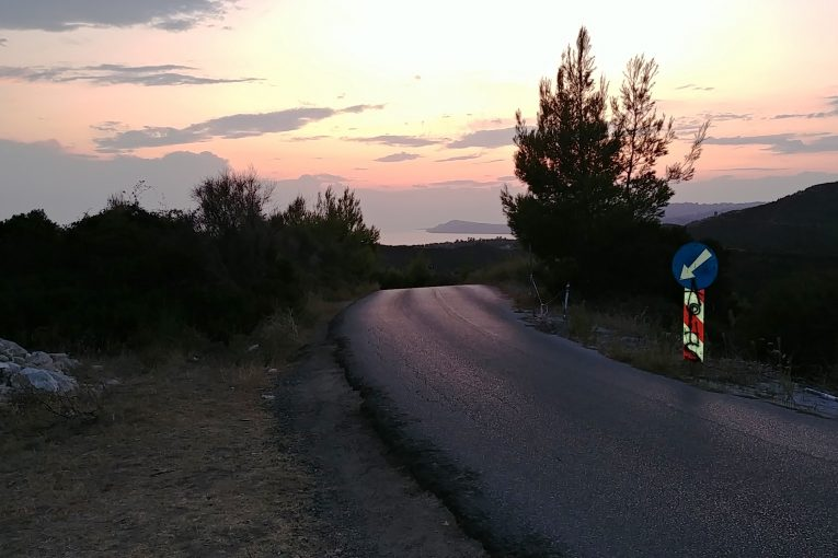 Проходът Св. Атанас - Agios Athanasios Pass