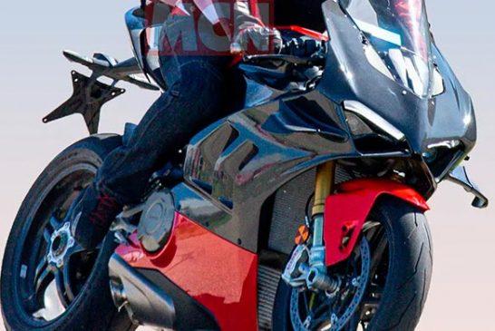 От Ducati потвърдиха, че ще има специална серия на Panigale V4