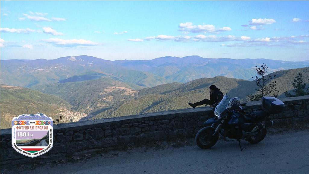 Фотински проход - един от най-високите в България: 1801 м