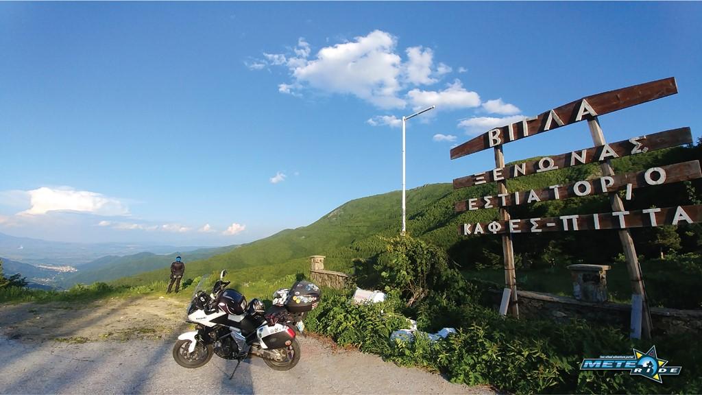 Проходът Бигла - Vigla (Βίγλα) Pass