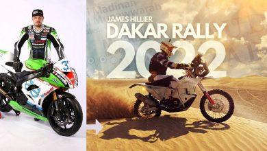 Photo of Победител от сериите TT в Ман ще се пробва на рали Дакар