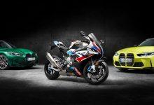 Photo of BMW изпълни заканата си – пусна M серия на базата на S 1000 RR