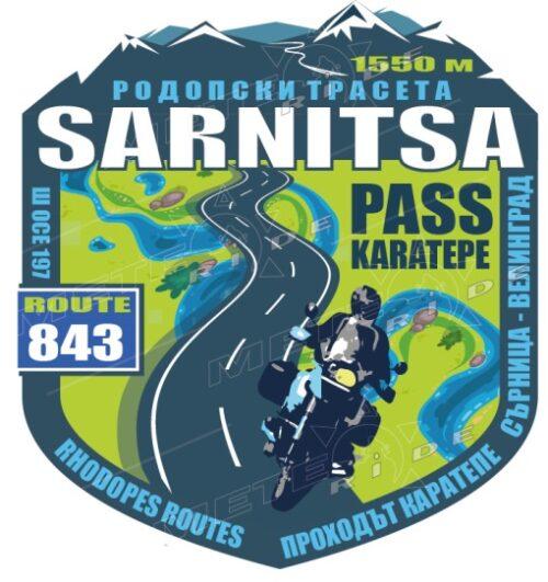 СТИКЕР Проходът Каратепе (Сърница-Велинград) - Karatepe Pass