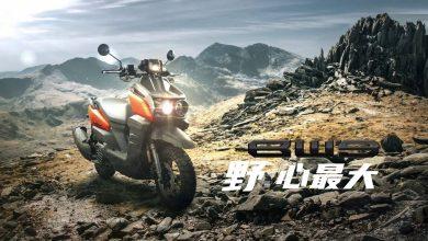 Скутерът приключенец Yamaha BW'S превзема сърца в Азия