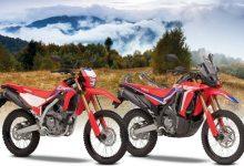 Honda CRF250 пораства до CRF300L и RALLY
