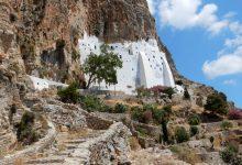 Мото отбивки: Mанастирът Панагия Хозовиотиса на остров Аморгос