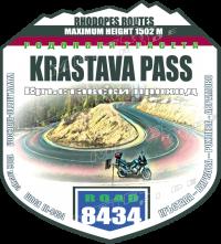 Кръставски проход: Krastava Pass